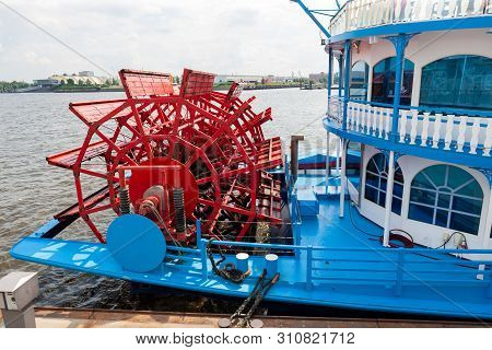 Paddlewheel Powered Rear Side Of Boat At Hamburg Harbour, Germany
