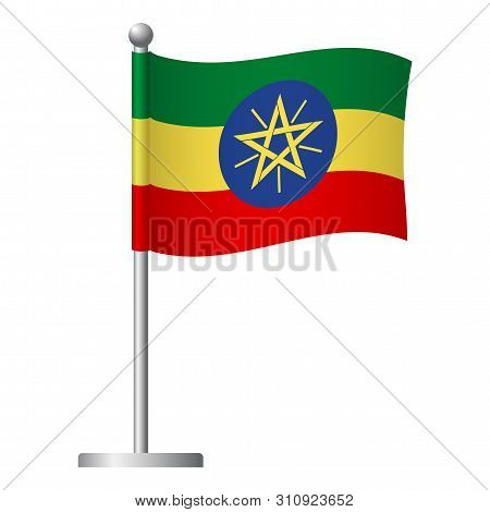 Ethiopia Flag On Pole. Metal Flagpole. National Flag Of Ethiopia Vector Illustration
