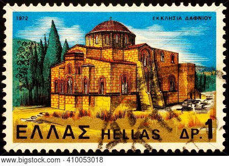 Moscow, Russia - February 25, 2021: Stamp Printed In Greece Shows Ancient Daphni Church, Byzantine M
