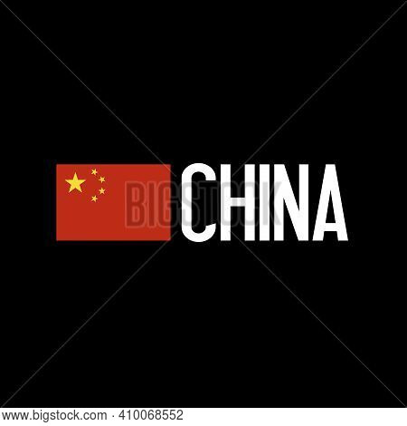 China To The Right Of Chines Flag