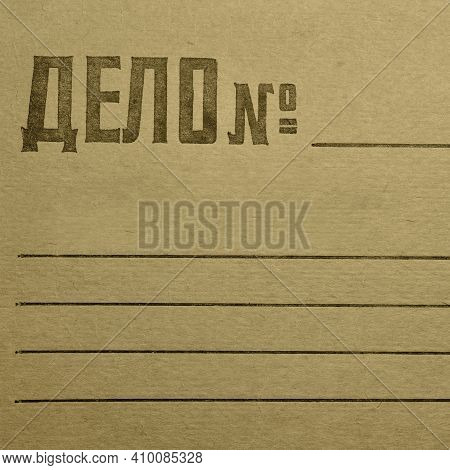 Russian Xx Century Dossier File (delo No.) Vintage Cover Background, Blank Empty Horizontal Lined Co