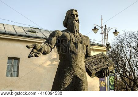 Monument To The First Printer Fedorov In Lviv