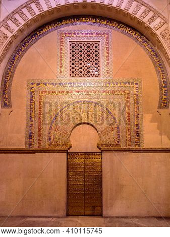 View Of The Mirhab Of The Mezquita In Cordoba. Andalucia, Spain.