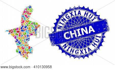 Ningxia Hui Region Map Vector Image. Splash Collage And Rubber Seal For Ningxia Hui Region Map. Shar