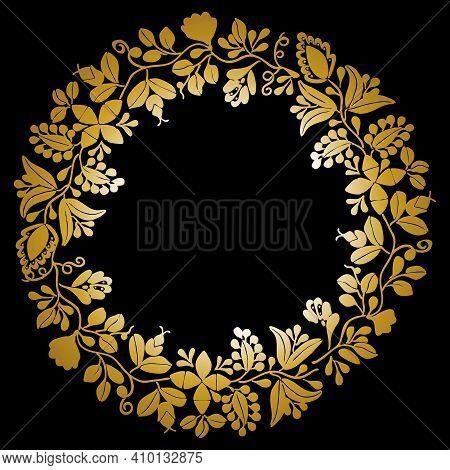 Brown And Golden Laurel Wreath Vector Frame On Black Background