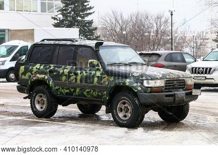 Moscow, Russia - January 23, 2021: Offroad Car Toyota Land Cruiser 80 In The City Street.