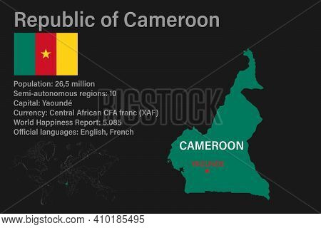 Highly Detailed Cameroon Map With Flag, Capital And Small Map Of The World