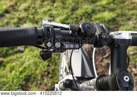 Mountain Bike Handlebar With Hydraulic Brake Lever With Mineral Oil Inside And Derailleur Lever.