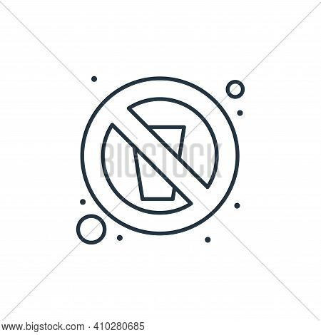 no water icon isolated on white background from islam and ramadan collection. no water icon thin lin