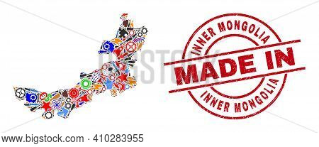 Science Inner Mongolia Map Mosaic And Made In Textured Rubber Stamp. Inner Mongolia Map Mosaic Desig