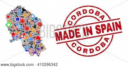 Component Mosaic Cordoba Spanish Province Map And Made In Distress Rubber Stamp. Cordoba Spanish Pro
