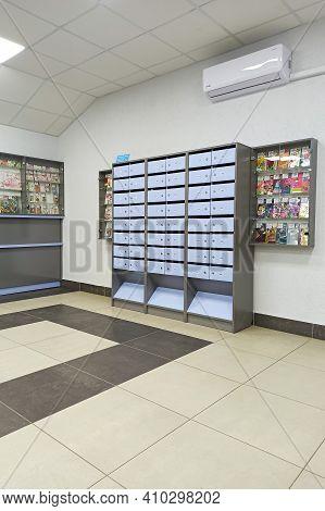 Belarus, Novopolotsk - 28 February, 2021: Indoor Mailboxes Close Up