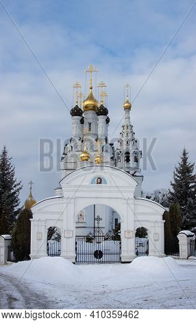 Temple Of Faith, Hope, Love And Their Mother Sophia, The City Of Bagrationovsk, Russia. Photographed