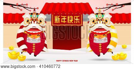 Happy Chinese New Year 2022 The Year Of The Tiger, Cute Little Tiger Performs Lion Dance Year Of The