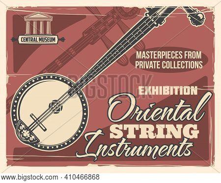 Oriental Music Instruments Museum Exhibition. Ancient Japanese Shamisen Or Samisen Engraved Vector.