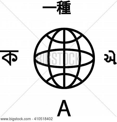 Language Globe Line Icon In Black Outline Trendy Flat Style Isolated On White Background. Languages