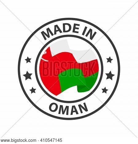 Made In Oman Icon. Stamp Sticker. Vector Illustration