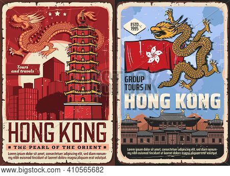 Hong Kong Travel Vector Chinese Landmarks Dragon, Traditional Cityscape With Ancient Pagoda Building