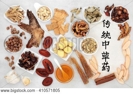 Chinese holistic herbal medicine for cold  flu remedy with calligraphy script on rice paper. Translation reads as traditional Chinese herbs for healing.