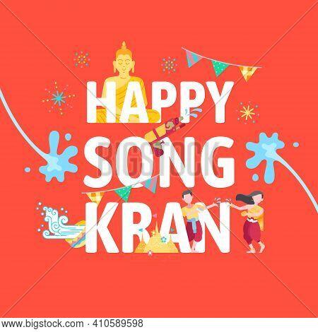 Songkran Thailand Water Splashing Festival Celebration Vector Illustration. Flat Design. Man And Wom