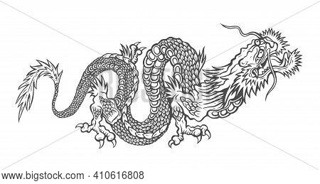 Vector Illustration Of A Chinese Dragon. Black Asian Dragon.