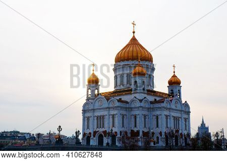 Russia, Moscow 07/12/2018 View Of The Cathedral Of Christ The Savior