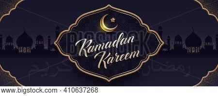 Ramadan Kareem Vector Illustration. Ramadan Greeting Card With Golden Crescent And Frame On A Backgr