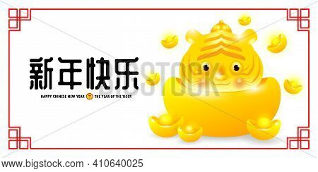 Happy Chinese New Year 2022 Greeting Card, Golden Tiger With Gold Ingots The Year Of The Tiger Zodia