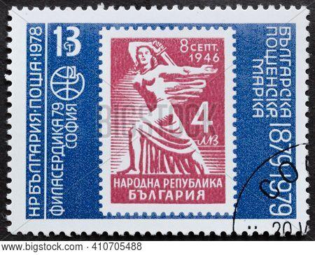 Republic Of Bulgaria - Circa 1978: Postage Stamp 1946 'new Republic' Printed In Republic Of Bulgaria
