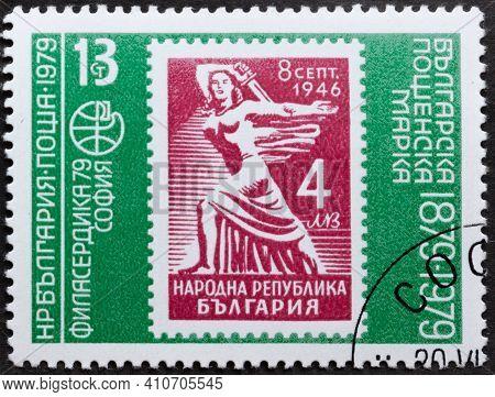 Republic Of Bulgaria - Circa 1979: Postage Stamp 1946 'new Republic' Printed In Republic Of Bulgaria