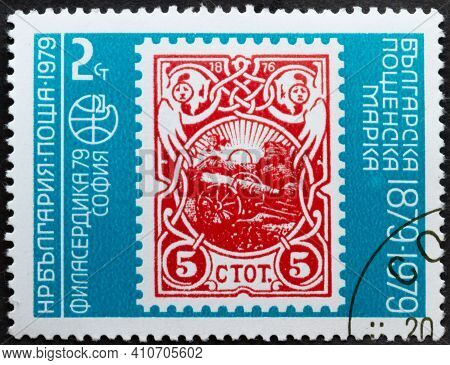 Republic Of Bulgaria - Circa 1979: Postage Stamp 1901 'cherrywood Cannon' Printed In Republic Of Bul