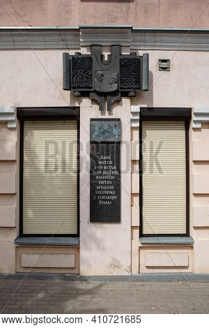 Panevezys, Lithuania - July 23, 2017: Plaque With Double Portrait Of Latvian Poet Janis Rainis And H