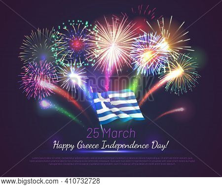 Greece Independence Day Fireworks Background. National Day Of Greece European Country Festive Banner