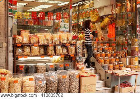 Central District, Hong Kong Island, Hong Kong, China, Asia - November 13, 2008: A Traditional Store
