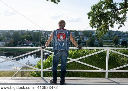 Russia - August 22, 2020. A Teenager Walks In The Park Of \