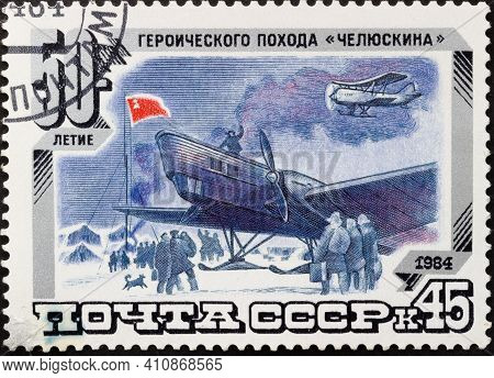 Ussr - Circa 1984: Postage Stamp 'evacuation From The Ice Floe' Printed In Ussr. Series: '50th Anniv