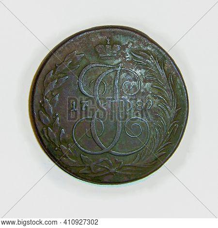 Five Kopeks 1789, Tsarist Russia, The Reign Of Catherine Ii, Copper