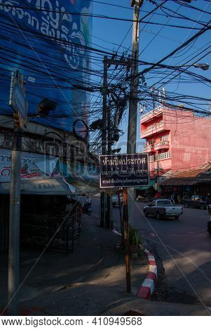 14.11.2011, Chiang Mai, Thailand. Street Scene From The City Of Chiangmai In Northern Thailand. High