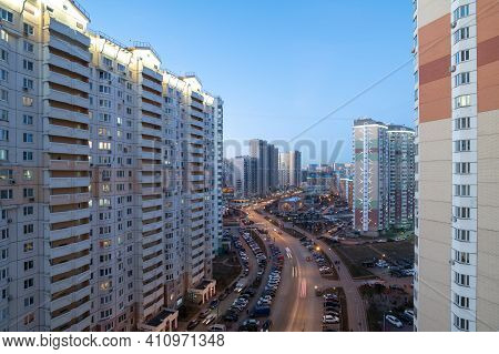 Krasnogorsk, Russia - 06 Dec 2020. General View Of Residential Buildings In The City Center