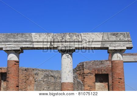 Detailed View Of Architectural Detail Of The Ancient Ruins Of Pompei