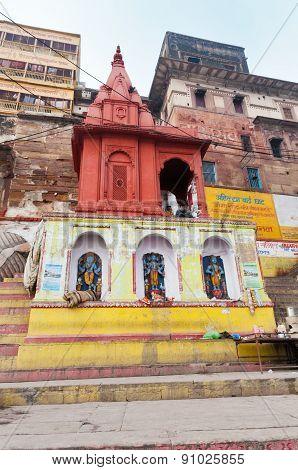 Ahilya Bai Ghat In Varanasi