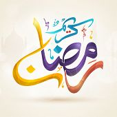 Arabic Islamic calligraphy of colorful text Ramadan Kareem on mosque silhouetted background for Islamic holy month of prayers, celebrations.  poster