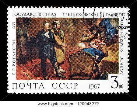 Soviet Union 1967