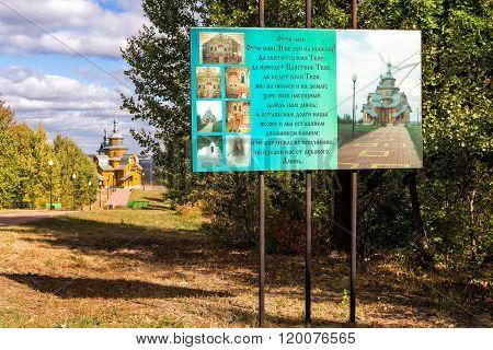 Ignatius of Antioch Church. Valuyki, Russia