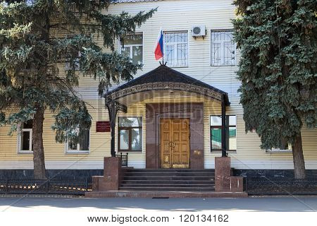 Administration building. Anna. Russia