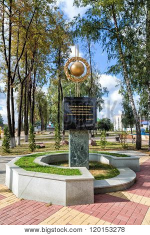 Monument to cube of black soil. Panino. Russia