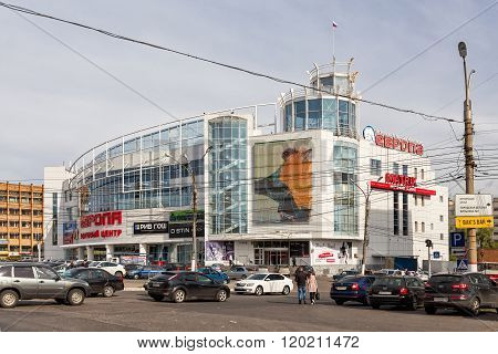 Shopping and entertainment complex Europe. Kursk. Russia