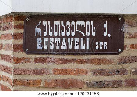 Old Georgian Indicators Of Streets For Rustaveli Str.