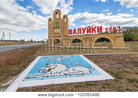 Stele at entrance to the city of Valuyki, Russia