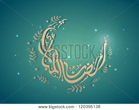 Creative Arabic Islamic Calligraphy of text Ramazan-Ul-Mubarak in crescent moon shape on shiny background for Holy Month of Muslim Community celebration.